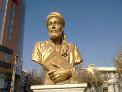 تحقیق در مورد قطران تبریزی