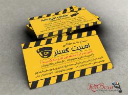طرح کارت ویزیت سیستم های حفاظتی (دوربین مدار بسته و امنیت) زمینه زرد همراه با وکتور دوربین مداربسته