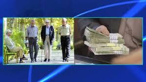 دانلود پاورپوینت صندوق های بازنشستگی و شرکت های بیمه